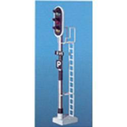 Railway light signal - 3 aspects. ANESTE 7850