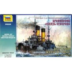 """Battleship """"Knyaz Suvorov"""". ZVEZDA 9026"""