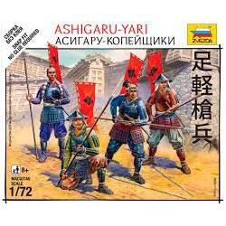 Ashigaru-Yari. ZVEZDA 6401
