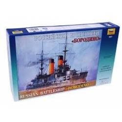 Russian Battleship Borodino. ZVEZDA 9027