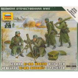 German 80mm Mortar with crew (winter uniform). ZVEZDA 6209