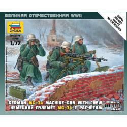 German machine-gun with crew (winter uniform). ZVEZDA 6210