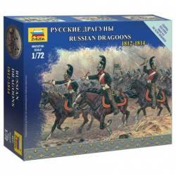Russian dragoons. ZVEZDA 6811