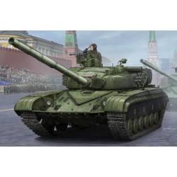 Soviet T-64B MOD 1984. TRUMPETER 05521