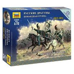Russian dragoons, command group.