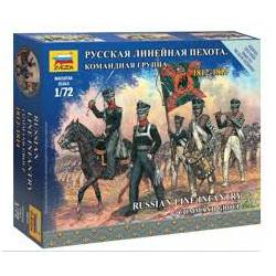 Russian line infantry. ZVEZDA 6815