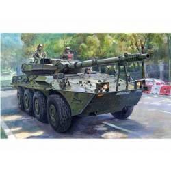 Centauro VRC-105 del ejército español. TRUMPETER 00388