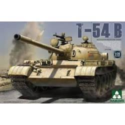 T-54B Russian medium tank.