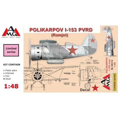 Polikarpov I-153 PVRD. AMG 48314