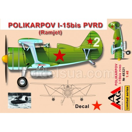 Polikarpov I-15 bis PVRD. AMG 48321
