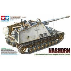 German self-propelled anti-tank gun Nashorn.
