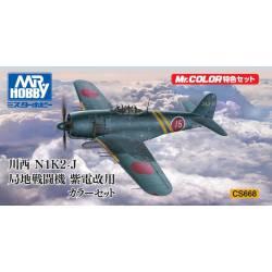 Kawanishi N1K2-J color set.