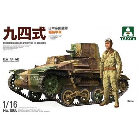 IJA Type 94 Tankette