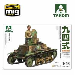 Tanqueta Type 94 del IJA, versión última.