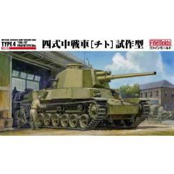 IJA Type97 Improved Medium Tank ''Chi-To''