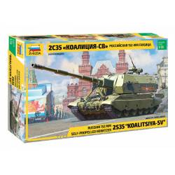 "Russian 2S35 ""Koalitsiya-SV""."