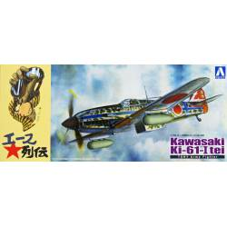 "Kawasaki KI-61-I Tei Type 3 Hen 244 Flight Regiment ""Tony Army Fighter""."