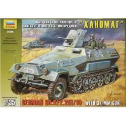 German half-track Sd.Kfz. 251/10.