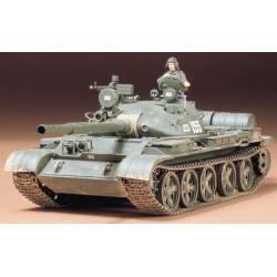 Russian T-62A tank.