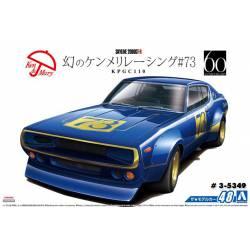 Nissan Skyline ER34 Uras 25GT-T '01.