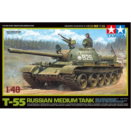 Russian Medium Tank T-55.