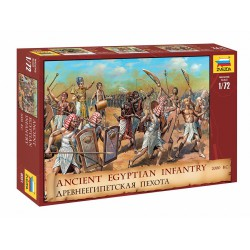 Ancient Egyptian infantry, II BC century.