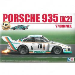 Audi Sport Quattro S1 (E2) 1986.