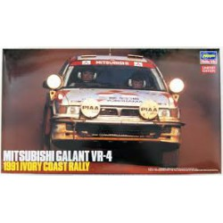 Mitubishi Lancer GSR Evolution III '95 Tour de Corse.