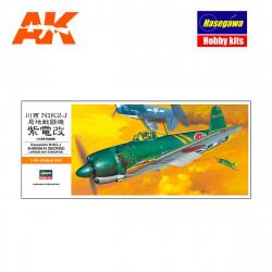 Kawanishi N1K2-J Shidenkai (George).