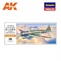 Nakajima B5N2 (Kate).