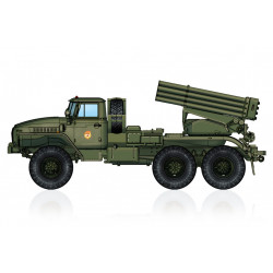 Russian MB-21 Grad Multiple.