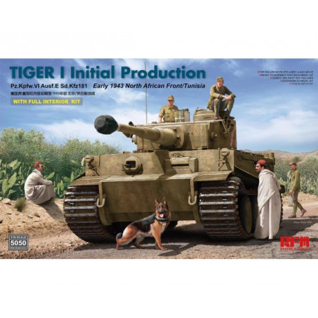 Tiger I, initial production (North Africa, 1943).