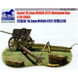 Soviet 76.2mm M1936 (F22) Divisional Gun.