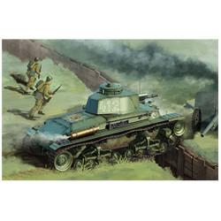 Skoda LT VZ35 & R-2 tank.