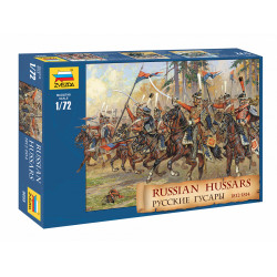 Russian hussars.