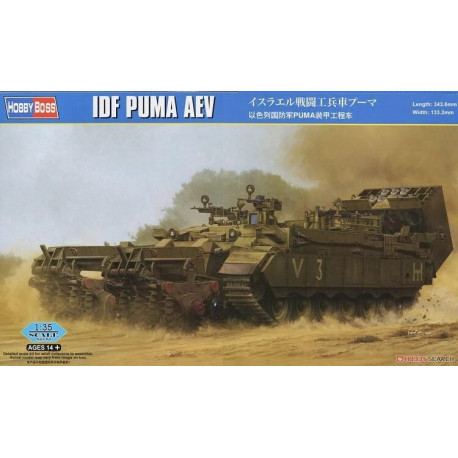 IDF Puma CEV.
