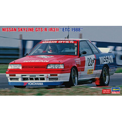Nissan Skyline GTS-R (R31).