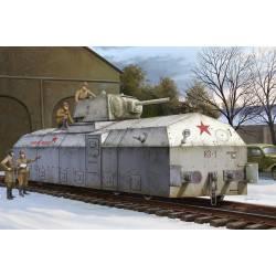 Soviet armoured train. HOBBY BOSS 82912